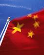 china_flag_90x113