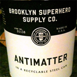seo-antimatter-250