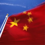 China-flag-150